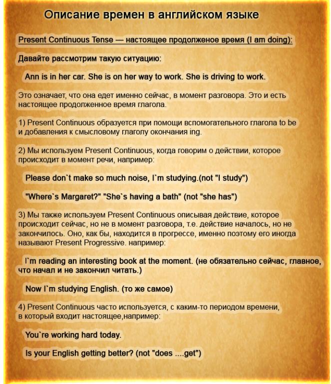 День языков сценарий на английском языке для